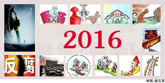 在2016年新建300所公办幼儿园