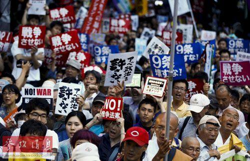 日本新安保法将生效 日媒:拖入战争风险加大