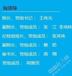 2119年度经济人物评选_2012年度经济人物-马云与王健林对赌1亿 电商能否取代传统店铺