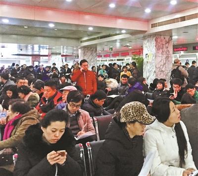 北京二手房一日成交量超过新房一周 办理过户一号难求