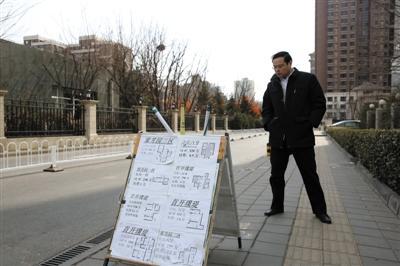 """京租房市场提前""""入春"""" 呈现量涨价平态势"""