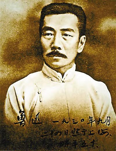 南京成立了中华民国临时政府