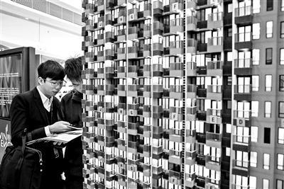 香港土地价格半年暴跌七成 楼市下行趋势已无悬念