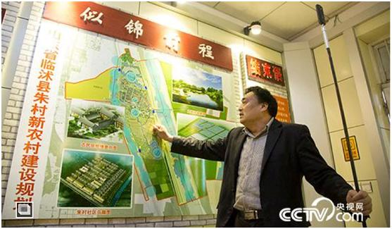 朱村支部布告王济钦用VR拍下了朱村档案馆全貌。
