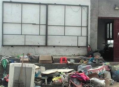 天津公益机构房屋遭铲车破坏 疑与土地纠纷有关