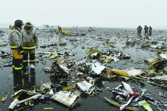 俄罗斯锁定空难调查方向 基本排除恐袭原因