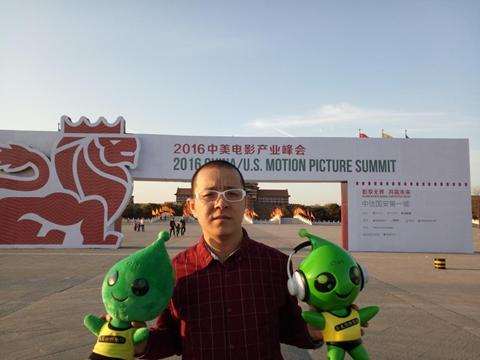 [热点新闻]陈华杰携《快乐吧,欧宝》参加中美电影产业峰会