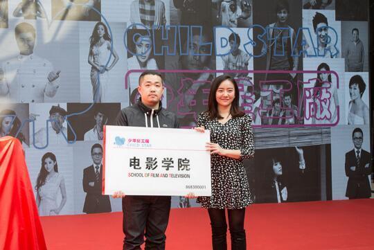 [热点新闻]少年星工场电影学院成立 打造青少年电影教育平台