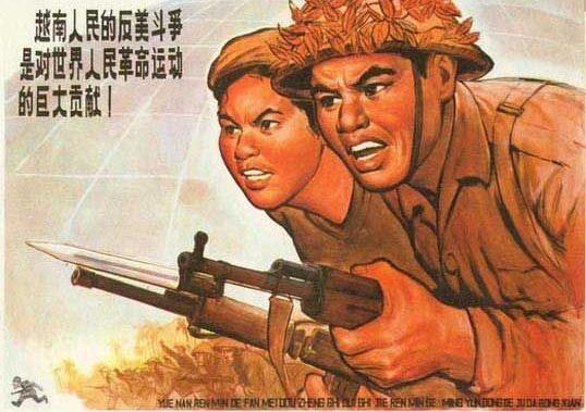 1979越南战争视频_中国对越南军援做错了吗?别简单否定(组图)-中新网