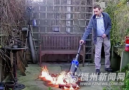 吸尘器是灭火神器?消防部门:理论可行但实用性差