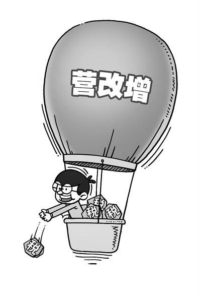 """营改增""""收官"""":四大职业作用几何"""