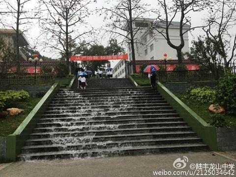 广东陆丰暴雨白色预警 各黉舍停课