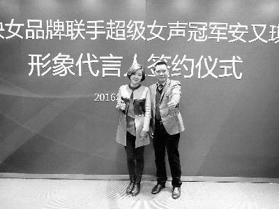 """[热点新闻]安又琪签约""""快女""""代言 曾因网友恶搞心惊肉跳"""