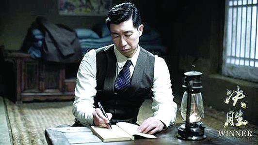"""[热点新闻]王千源为《决胜》当了回""""数学家"""""""