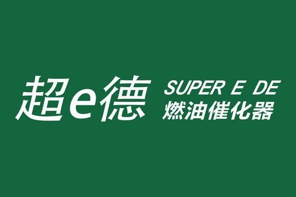 江惠坚出战东川赛事 看看他的战车换了啥装备 赛车人俱乐部,超e德,汽车保养,汽车改装