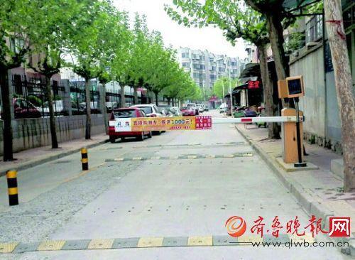 北全福社区门口设有门禁, 若是不打点蓝牙, 泊车每次免费10元。本报记者 刘雅菲 摄