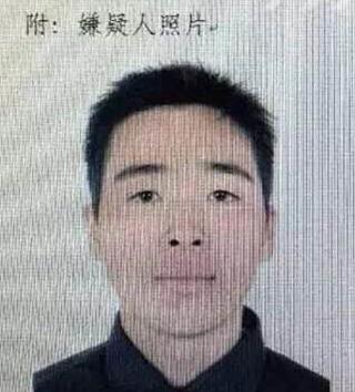 三江县女子在杭州萧山砍杀一家四口 致2死2伤(图)