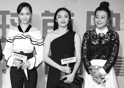 《梦想合伙人》周五上映 姚晨自曝怀二胎 [有意思]