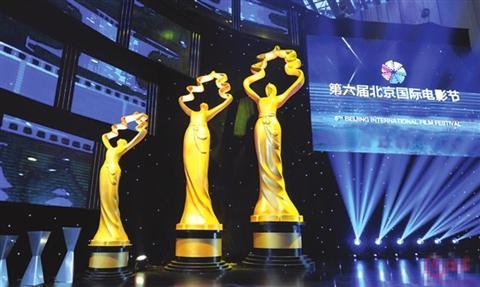 北京电影节闭幕 阿根廷电影《帮派》获三项大奖 [有意思]