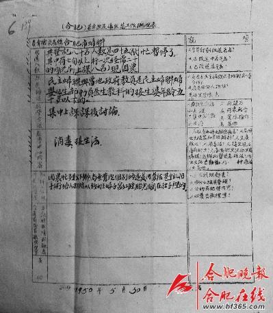 新中国成立初期改造接生婆:推广普及新接生法