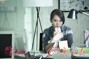 戚薇:自信能很好兼顾家庭和事业 [有意思]