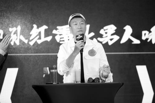 """孙红雷率众星为""""极限公益成长计划""""揭牌(图) [有意思]"""