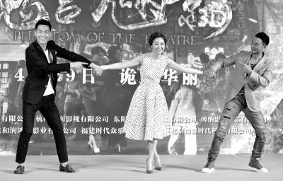 《魔宫魅影》北京首映 林心如一人分饰三角 [有意思]