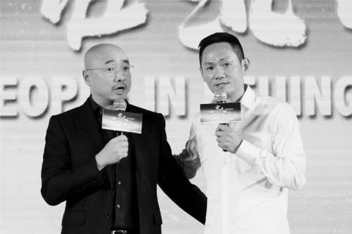 《北京人在北京》致敬70后勇敢青春 徐峥将客串 [有意思]