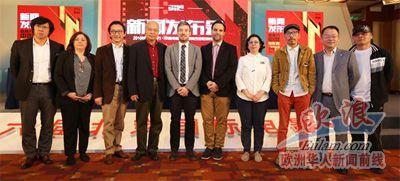 图:第六届北京国际影戏节西班牙代表团