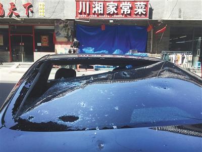 北京朝阳高碑店一餐厅煤气罐爆燃伤2人