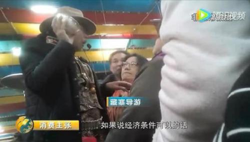 第三天应该从九寨沟赶往黄龙景区,期间要参观一个高原土特产展销中心,不过胡导游告诉大家,因为顺路,所以要改变一下行程顺序,先去参观一个本应第四天才去的藏寨。