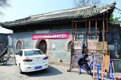 北京拈花寺火患未除添新忧 部分建筑面临坍塌(图)