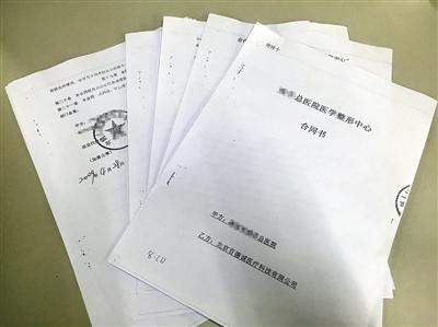 北京市卫计委:公立医院科室禁外包