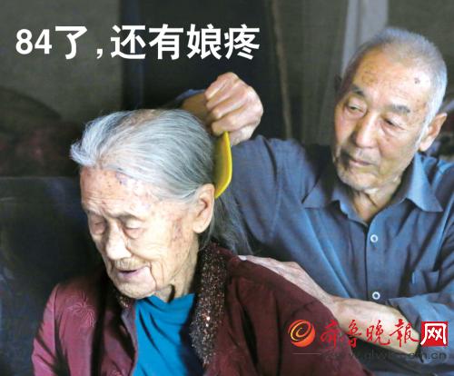 泗水县礼泉村84岁的苏远宝天天7点起床,烧水,备早餐,给104岁的继母张洪英沏好茶。待母亲起床后,他给擦手擦脸,帮着梳头。云云全天候关照母亲起居,苏远宝已保持了近30年。苏远宝3岁失恃,继母张洪英为关照好他们姐弟6人,毕生未育。现在,苏远宝也经心去服侍好母亲。他说,只有娘在,就觉得本人永世是个有人疼的孩儿。 本报记者姬生辉摄