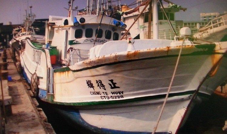 台湾一渔船遭不明兵舰跟随 目古人船均安