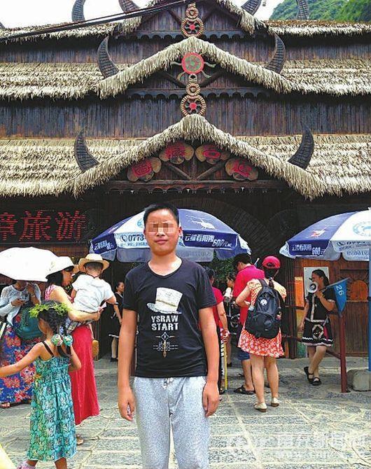 四川3名网瘾中学生失踪 家长从上海飞回苦寻(图)