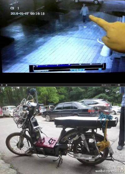 男子骑车撞死环卫工逃逸 警方悬赏1万追逃(图)