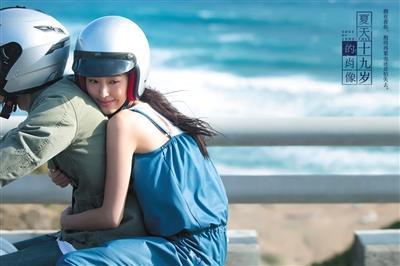 《夏天十九岁的肖像》定档 电影IP热潮瞄准日本推理文学 [有意思]