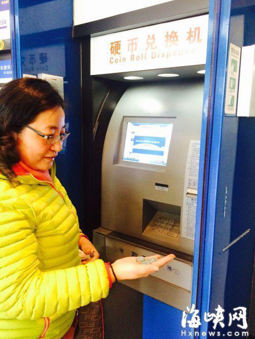 女子将1704枚硬币存银行 被收17元清点费(图)