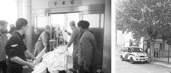 其中一名伤者被送进手术室进行抢救。 记者 王鸿光 摄 警方在事发公寓楼附近询问学生。 记者 张敏 摄