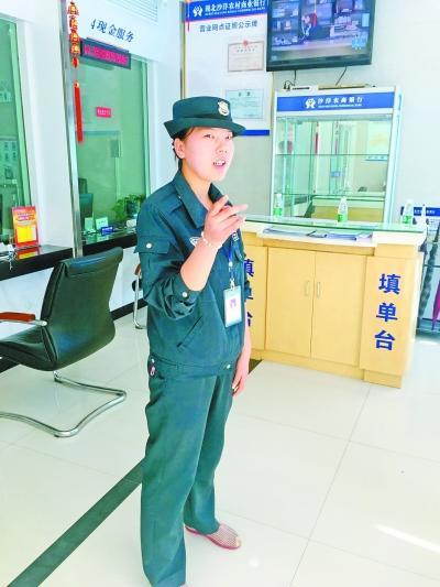 本报记者刘海峰 石伟