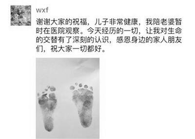 大S二胎生儿子 小S微博下面一些评论却让人心塞