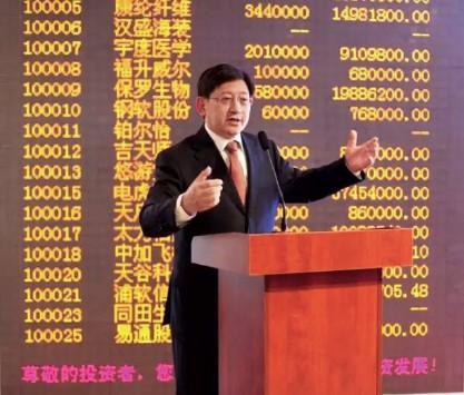 P44 上海股交中心總經理張云峰強調,第二批掛牌企業的科技創新屬性突出,未來發展空間更大。