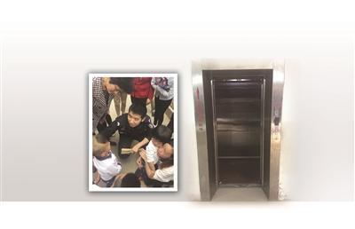"""两4岁孩子""""失踪""""多时 原来够不着按钮被困电梯"""