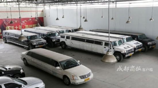 独家 | 大开眼界!成都8辆比公交车还长的悍马,打包卖了!