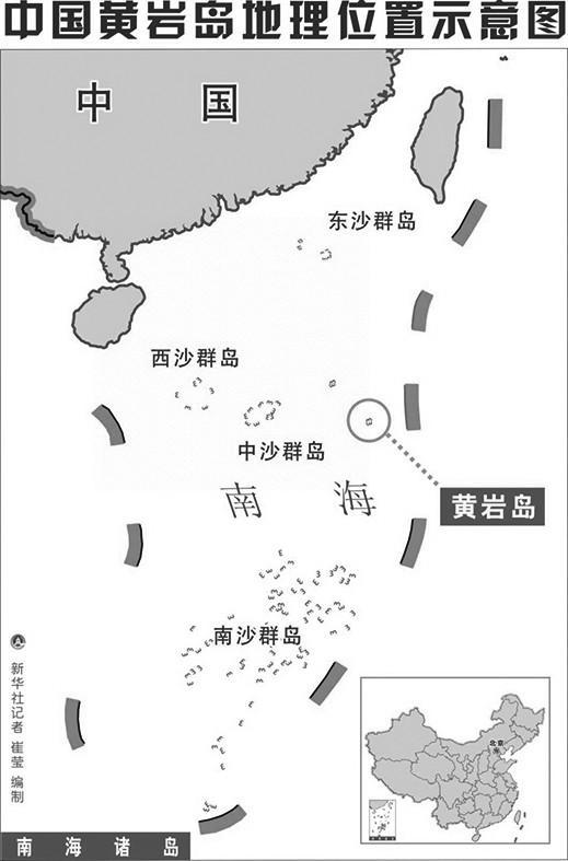 美国军方在南海地区不断制造话题,不仅派ep-3侦察机抵近海南岛附近