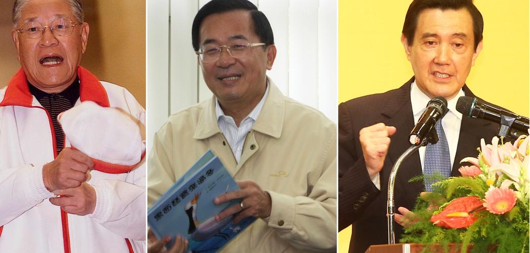 台湾房价哪届领导人涨幅最多?答案出人意料(图片来源:台湾《联合报》)
