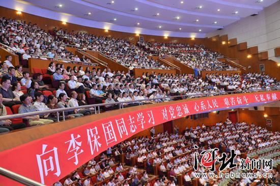 时代楷模——追记河北省优秀共产党员李保国