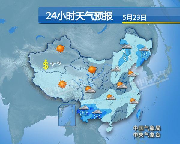 正西北雨水削绵软弱需备地质灾荒 正西北华北边当着雨水