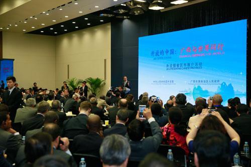 全球时尚活动资讯_外交部举办广西全球推介活动-中国新闻网